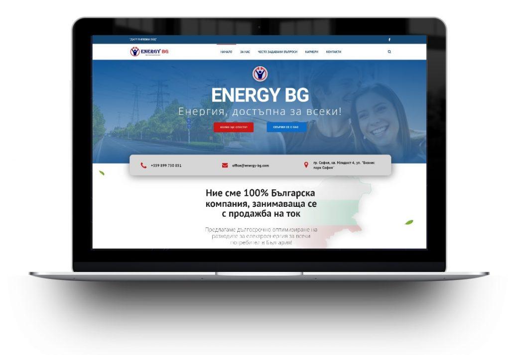 Уеб сайт на Energy BG