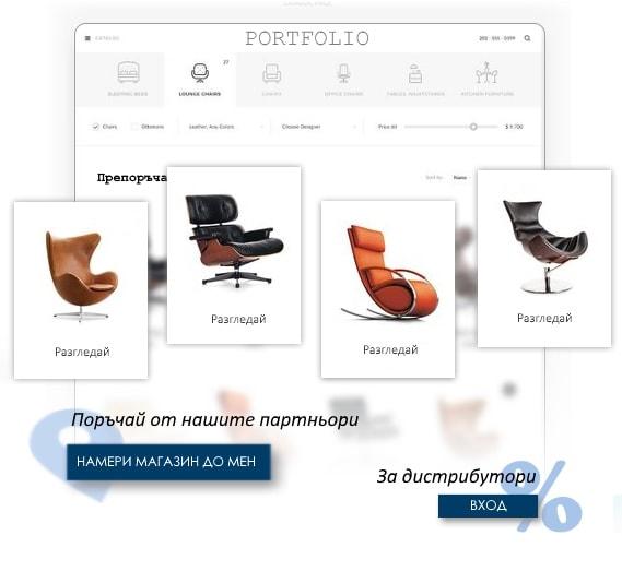 Дизайн и изработка на Онлайн каталог, портфолио сайт, продуктов сайт на най-добра сена от Web Solution